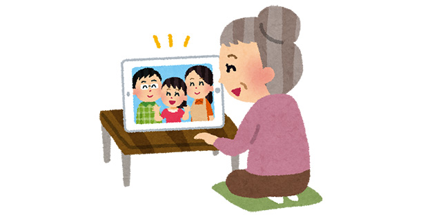オンライン当事者会